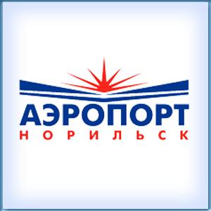Купить авиабилеты нерюнгри хабаровск
